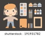 artist with a set of paints ... | Shutterstock .eps vector #191931782