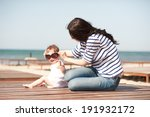 mother having fun with baby... | Shutterstock . vector #191932172
