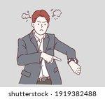 time management  deadline... | Shutterstock .eps vector #1919382488