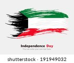 flag of kuwait | Shutterstock .eps vector #191949032