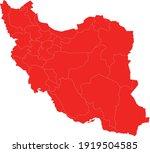 vector illustration of iran map   Shutterstock .eps vector #1919504585