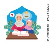 young mother teaching her... | Shutterstock .eps vector #1919543228