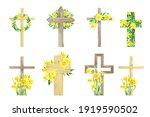 Watercolor Flower Cross  Wood...
