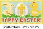 happy easter knitted wallpaper...   Shutterstock .eps vector #1919734592