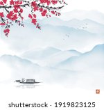 oriental landscape with fishing ... | Shutterstock .eps vector #1919823125