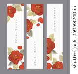 three banners with red japanese ... | Shutterstock .eps vector #1919824055