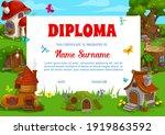 School Diploma Vector Template...