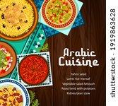 arabic cuisine food restaurant... | Shutterstock .eps vector #1919863628
