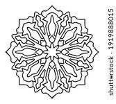 ornament mandala arabesque art  ... | Shutterstock .eps vector #1919888015