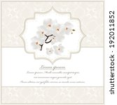 invitation cards with beautiful ... | Shutterstock .eps vector #192011852