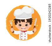 cute male chef logo holding a...   Shutterstock .eps vector #1920242285