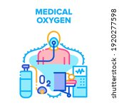 medical oxygen vector icon... | Shutterstock .eps vector #1920277598