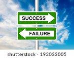 success concept  | Shutterstock . vector #192033005