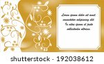 gift card  or invitation card ... | Shutterstock .eps vector #192038612