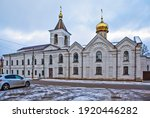 Administration Of The Rzhev...