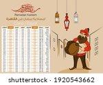 imsakia design for ramadan... | Shutterstock .eps vector #1920543662