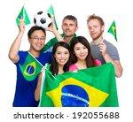 brazilian sport soccer fans | Shutterstock . vector #192055688