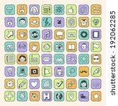 internet hipster icons set.... | Shutterstock .eps vector #192062285