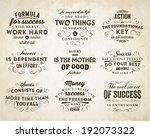 set of quotes typographical... | Shutterstock .eps vector #192073322