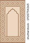 Muslim Prayer Rug. Islamic...