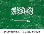 vector old dirty flag of saudi... | Shutterstock .eps vector #1920759425