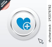 heart sign icon. add lover...