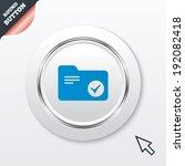 select document folder sign....