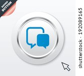 chat sign icon. speech bubble...
