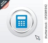 calculator sign icon....