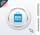 big sale bag sign icon. special ...