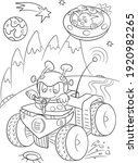 Alien Coloring Page. Space...