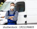 electricians repairman or... | Shutterstock . vector #1921198805