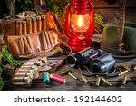 Forester lodge with a hunting equipment - stock photo