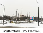 Moscow  Russia   February 17...
