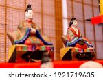 Image Of An Old Japanese Doll.