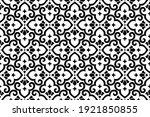 flower geometric pattern.... | Shutterstock .eps vector #1921850855