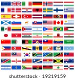 shiny nation flags | Shutterstock . vector #19219159