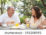 senior couple having breakfast... | Shutterstock . vector #192208592
