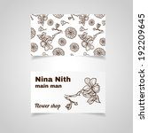 flower engraving business card...