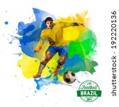 Vector concept of BRAZILIAN watercolors and geometrical figures footballer. Creative soccer design with labels for you.  - stock vector