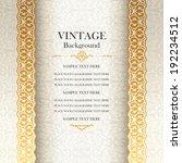 vintage background  antique... | Shutterstock .eps vector #192234512