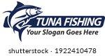 Tuna Fishing Logo. Unique And...
