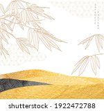 japanese background with bamboo ... | Shutterstock .eps vector #1922472788
