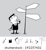 choice. business illustration ... | Shutterstock .eps vector #192257432