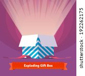 Exploding Celebration Gift Box. ...