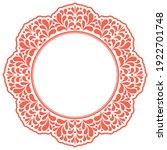 decorative frame elegant vector ... | Shutterstock .eps vector #1922701748