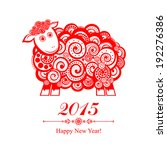2015 new year card with red... | Shutterstock .eps vector #192276386