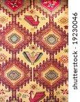 beautiful turkish carpet with...   Shutterstock . vector #19230046