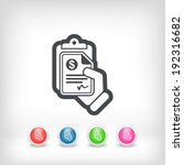 money document icon | Shutterstock .eps vector #192316682
