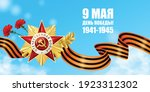 realistic victory day... | Shutterstock .eps vector #1923312302